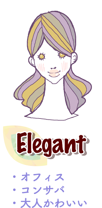 ヘアギャラリー-Elegant