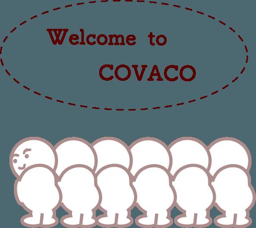 covacoへようこそ